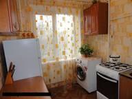 Сдается посуточно 2-комнатная квартира в Никополе. 0 м кв. Нікополь, вулиця Електрометалургів, 36