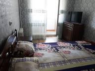 Сдается посуточно 2-комнатная квартира в Евпатории. 0 м кв. улица Демышева, 115