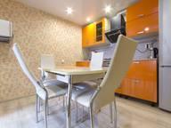 Сдается посуточно 3-комнатная квартира в Астрахани. 68 м кв. улица Бурова, 4