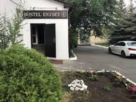 Сдается посуточно комната в Красноярске. 10 м кв. улица Дубровинского, 43