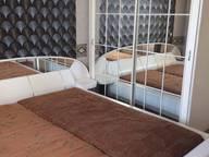 Сдается посуточно 2-комнатная квартира в Кременчуге. 0 м кв. квартал 274,дом 4