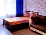 Сдается посуточно 1-комнатная квартира в Москве. 42 м кв. Стремянный переулок, 33