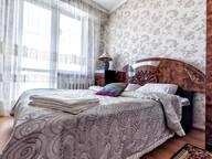 Сдается посуточно 2-комнатная квартира в Нур-Султане (Астане). 0 м кв. улица Достык, 13