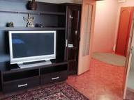 Сдается посуточно 1-комнатная квартира в Томске. 40 м кв. улица Иркутский тракт, 44