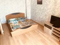 Сдается посуточно 1-комнатная квартира в Москве. 0 м кв. Ходынская улица, 10