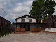 Сдается посуточно коттедж в Новосибирске. 250 м кв. Мочищенское шоссе
