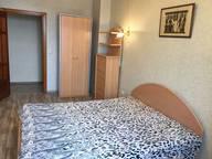 Сдается посуточно 2-комнатная квартира в Волгограде. 0 м кв. улица Советская, 23