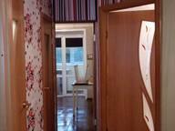 Сдается посуточно 2-комнатная квартира в Балашове. 0 м кв. ул.Калинина,56