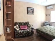 Сдается посуточно 1-комнатная квартира в Таганроге. 29 м кв. Прохладная улица, 2