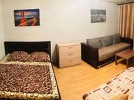 Сдается посуточно 1-комнатная квартира в Череповце. 40 м кв. улица Архангельская, 104