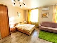 Сдается посуточно 1-комнатная квартира в Хабаровске. 40 м кв. улица Гоголя, 16