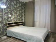 Сдается посуточно 1-комнатная квартира в Великом Новгороде. 41 м кв. Волотовская 5