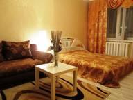 Сдается посуточно 1-комнатная квартира в Минске. 36 м кв. ул. Рафиева, 66