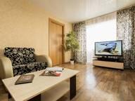 Сдается посуточно 2-комнатная квартира в Нижнем Новгороде. 67 м кв. площадь Свободы, 4