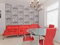 Сдается посуточно 2-комнатная квартира в Нижнем Новгороде. 60 м кв. Тимирязева 35