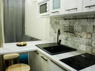 Сдается посуточно 1-комнатная квартира в Красногорске. 0 м кв. Опалиха, улица Геологов, 4 корпус 3