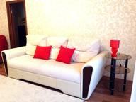 Сдается посуточно 3-комнатная квартира в Магнитогорске. 87 м кв. Красноармейская улица, 6