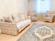 Сдается посуточно 3-комнатная квартира в Актау. 105 м кв. 14 микрорайон 20 дом