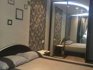 Сдается посуточно 3-комнатная квартира в Ногинске. 60 м кв. Молодежная улица, 8а