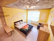 Сдается посуточно 1-комнатная квартира в Ногинске. 33 м кв. Московская область, Богородский городской округ,улица Дмитрия Михайлова, 6