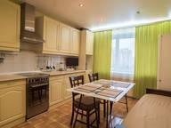 Сдается посуточно 1-комнатная квартира в Санкт-Петербурге. 42 м кв. Комендантская площадь, 8А