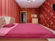 Сдается посуточно 1-комнатная квартира в Казани. 0 м кв. улица Сибгата Хакима, 50
