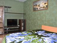 Сдается посуточно 1-комнатная квартира в Смоленске. 45 м кв. улица Нормандии-Неман, 24/6