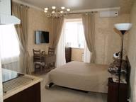 Сдается посуточно 1-комнатная квартира в Кисловодске. 28 м кв. ул.Кирова 33