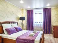 Сдается посуточно 2-комнатная квартира в Магнитогорске. 56 м кв. проспект Ленина, 92