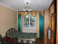 Сдается посуточно 3-комнатная квартира в Воронеже. 105 м кв. улица Марата, 24Б