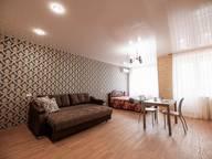 Сдается посуточно 1-комнатная квартира в Ульяновске. 0 м кв. улица Федерации, 87