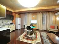 Сдается посуточно 2-комнатная квартира в Бишкеке. 0 м кв. улица Абдыкерима Сыдыкова, 186