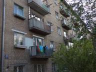 Сдается посуточно 2-комнатная квартира в Чите. 44 м кв. улица Селенгинская, 11