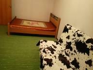 Сдается посуточно 1-комнатная квартира в Апатитах. 0 м кв. улица Бредова, 6
