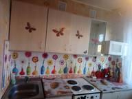 Сдается посуточно 2-комнатная квартира в Апатитах. 56 м кв. улица Дзержинского, 36