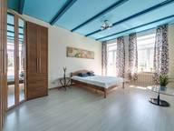 Сдается посуточно 2-комнатная квартира в Москве. 0 м кв. Беговая аллея, 3