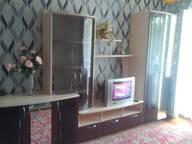 Сдается посуточно 1-комнатная квартира в Москве. 0 м кв. космонавтов 16-1-45
