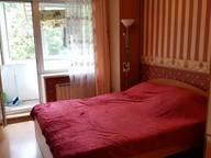 Сдается посуточно 2-комнатная квартира во Владивостоке. 0 м кв. Хабаровская улица, 4