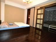 Сдается посуточно 1-комнатная квартира в Москве. 0 м кв. Лазоревый проезд, 24