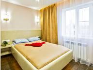 Сдается посуточно 1-комнатная квартира в Балашихе. 0 м кв. Салтыковка, Пионерская улица, 21