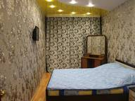 Сдается посуточно 3-комнатная квартира в Великом Устюге. 60 м кв. улица Хабарова, 7А