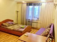 Сдается посуточно 1-комнатная квартира в Улан-Удэ. 0 м кв. улица Смолина, 54Б