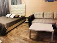 Сдается посуточно 1-комнатная квартира в Череповце. 35 м кв. улица Монтклер, 13