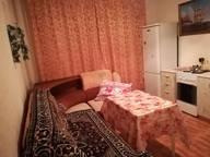 Сдается посуточно 1-комнатная квартира в Иванове. 0 м кв. Московский микрорайон, 5