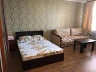 Сдается посуточно 1-комнатная квартира в Липецке. 0 м кв. улица Катукова, 23