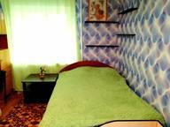 Сдается посуточно 1-комнатная квартира в Березниках. 31 м кв. улица Свердлова, 49
