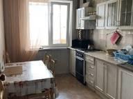 Сдается посуточно 3-комнатная квартира в Керчи. 72 м кв. ул. Индустриальное Шоссе 5