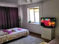 Сдается посуточно 1-комнатная квартира в Иркутске. 0 м кв. Советская улица, 70
