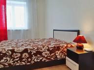 Сдается посуточно 1-комнатная квартира в Саранске. 42 м кв. улица Короленко, 12