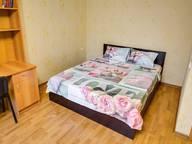 Сдается посуточно 1-комнатная квартира в Ростове-на-Дону. 38 м кв. улица Лермонтовская, 90